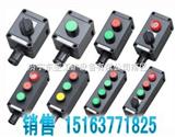 济宁东亚专营BZA8050系列防爆防腐主令控制器