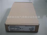 低价现货TSXMRPP128K施耐德PLC模块