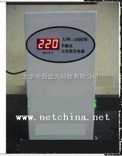 精密净化稳压电源/交流稳压净化电源 型号:WK9D-JJW库号:M371122