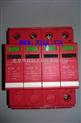 电涌保护器 型号:GC-EC-65/4P-440库号:M350545