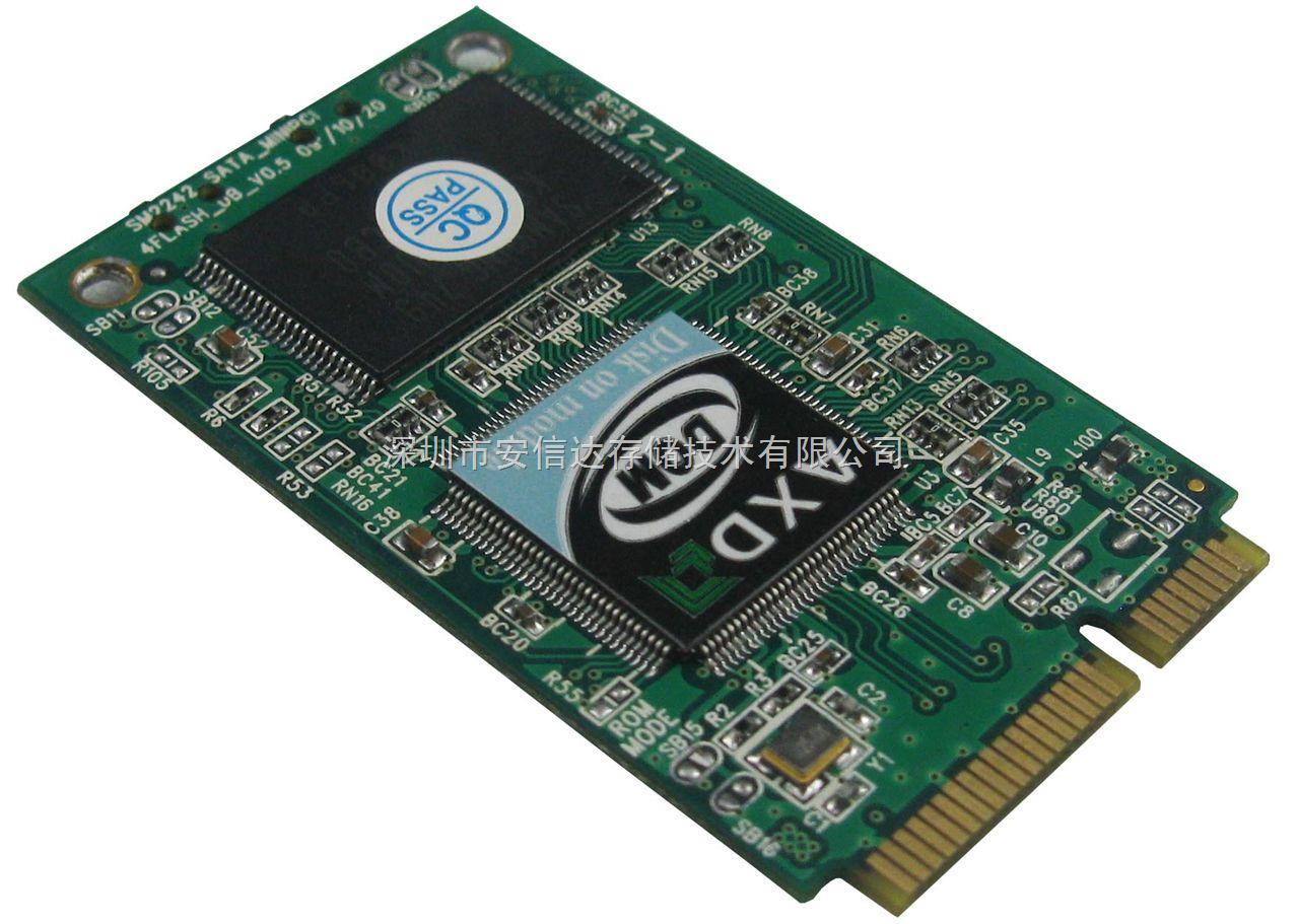安信达 PCIE SSD固态电子硬盘