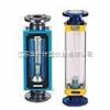 LZJ-50DN50玻璃转子流量计价格