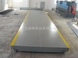 SCS60吨电子汽车衡,浙江汽车衡,煤矿电子磅