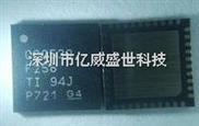 Zigbee无线芯片CC2530F256RHAR