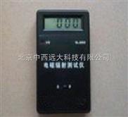 手持式电磁辐射检测仪  型号:ZZYX-DT-8库号:M172367