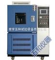 JMS-150-交变霉菌湿热试验箱