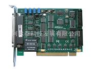 现货PCI2010数据采集卡32路带DIO模拟信号采集卡