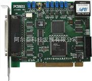 模拟信号采集卡现货PCI8211模拟量输入64路带DIO
