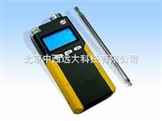 便携式氢气检测仪(泵吸式) 型号:SJ68-8080-H2库号:M122484
