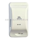 二氧化碳变送器/红外二氧化碳探测器 (不防爆) 2000ppm 管道安装式 型号:QT41-KB-5