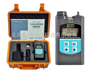 有毒气体报警器 氯气 0-20ppm 型号:QT41-KT-601库号:M375843