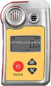 便携式甲醛气体检测仪 型号:BJYX-YX-303B库号:M77223