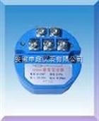 SBWZ/R 温度变送器