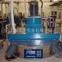 MK-9吨梅特勒称重模块,MK-120吨反应釜称重模块