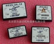 PP25-48-15-特价日本LAMBDA电源模块