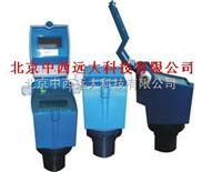 超声波液位变送器(0-10m) 型号:XLM-ND-30/中国库号:M97291