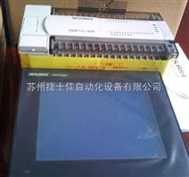 三菱fx系列plc/三菱fx2n系列plc