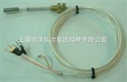 轴承测温传感器
