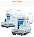 显微镜 眼压计 日本 型号:TPK-CT-80A库号:M335559