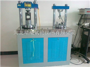 DYE-300S型全自动水泥抗折抗压试验机河北石家庄产地厂家价格型号