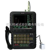 数字超声波探伤仪 全数字式超声波探伤仪产地厂家价格型号