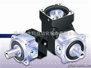 台湾APEX精锐广用全系列伺服用减速机,锥齿轮箱