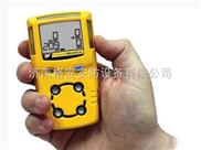 河南郑州便携式|手持式可燃气体检测仪生产厂
