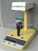 表面张力仪/界面张力仪(铂金环法) 型号:XR36BZY-B库号:M37343