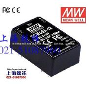 台湾明纬开关电源DCW03 3W稳压双路输出明纬DC-DC转换模块电源