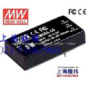 明纬防水电源DLW05 5W 稳压双路输出明纬DC-DC转换模块电源