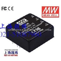 DKA30 25~30W双路输出明纬DC-DC转换模块电源