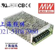 开关稳压电源  明纬电源ADS-55 55W 带5V 4A DC-DC变换浮充电单路输出明纬开关电源