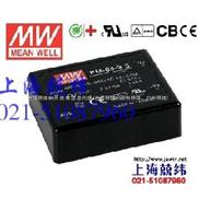 PM-05 5W 微漏电塑封Class2单路输出板上型医用明纬开关电源