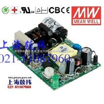 NFM-05 5W 微漏电PCB板单路输出板上插装型医用明纬开关电源