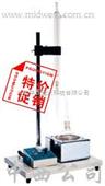 水分测定器(双联) 型号:CN66M/DSY-013A ()库号:M161799
