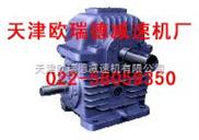 微型蜗轮蜗杆减速机,rv蜗轮蜗杆减速机