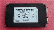 PH600S280-28-日本LAMBDA电源模块
