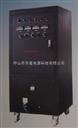 特制电源,特制变频电源,特种电源,特制高频电源,特制高频电源设备,特制高频整流电源,特制高频整流器