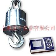 OCS-3吨杭州蓝箭无线吊钩秤,20吨蓝箭电子吊磅