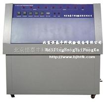温州紫外光老化试验箱