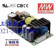 MW电源PSC-60 60W 带UPS浮充电功能单路输出明纬开关电源