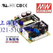 LED开关电源设计PSC-100 100W
