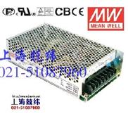 广州明纬电源ADD-155 155W