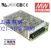 大功率开关电源ADD-55 55W