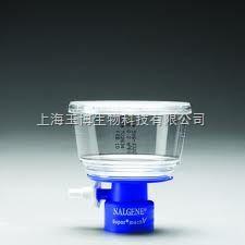 瓶顶过滤器 150ml 瓶颈尺寸45mm 进口