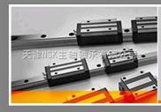 供应从化中国台湾银泰直线导轨MSA45LE - 天津直线导轨,圆柱导轨,上银导轨,银泰导轨,SBC导轨