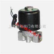 ZHV-B不锈钢微型流体电磁阀