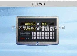 SDS2MS多功能光��碉@表