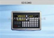 SDS2MS多功能光栅数显表