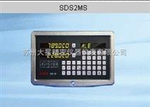 SDS2MS多功能光柵數顯表